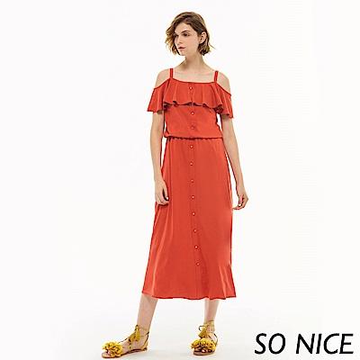 SO NICE俏麗露肩棉質荷葉袖洋裝