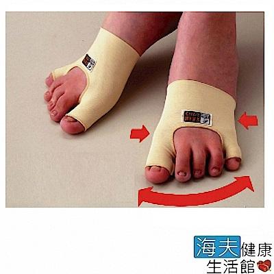 海夫 日華 腳護套 護襪 兩側加強護墊型-單隻入