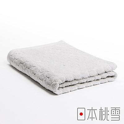 日本桃雪 今治雪球浴巾(銀灰色)