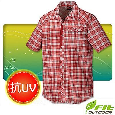 FIT 男新款 格紋吸排抗UV短袖襯衫_FS1201 魅力紅