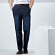 Emilio Valentino都會休閒牛仔褲_藍(30-9A2502) product thumbnail 1