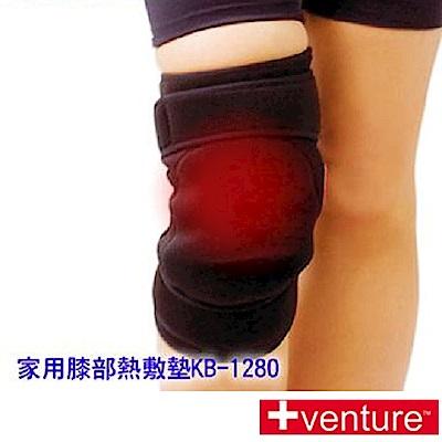+venture KB-1280 家用膝關節熱敷墊