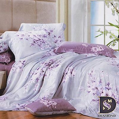 DESMOND 雙人100%天絲TENCEL六件式加高床罩組  愛如潮水