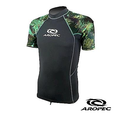 AROPEC Hidden 男款短袖萊克防曬衣 迷彩綠