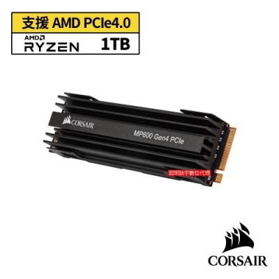 CORSAIR Force Series MP600 1TB NVMe M.2固態硬碟