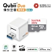 【雙用】QubiiDuo USB-A備份豆腐 白色 附SanDisk 64G公司貨 product thumbnail 1