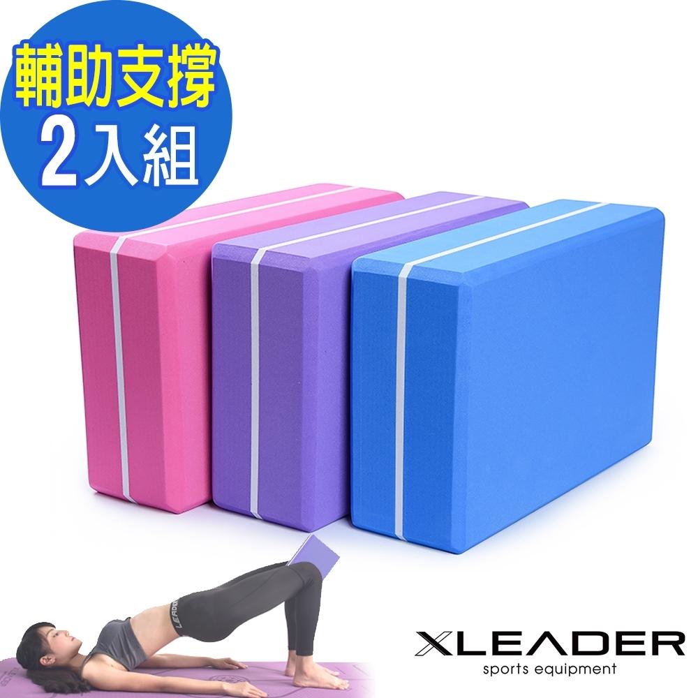 Leader X  環保EVA高密度防滑 雙色夾心瑜珈磚2入組