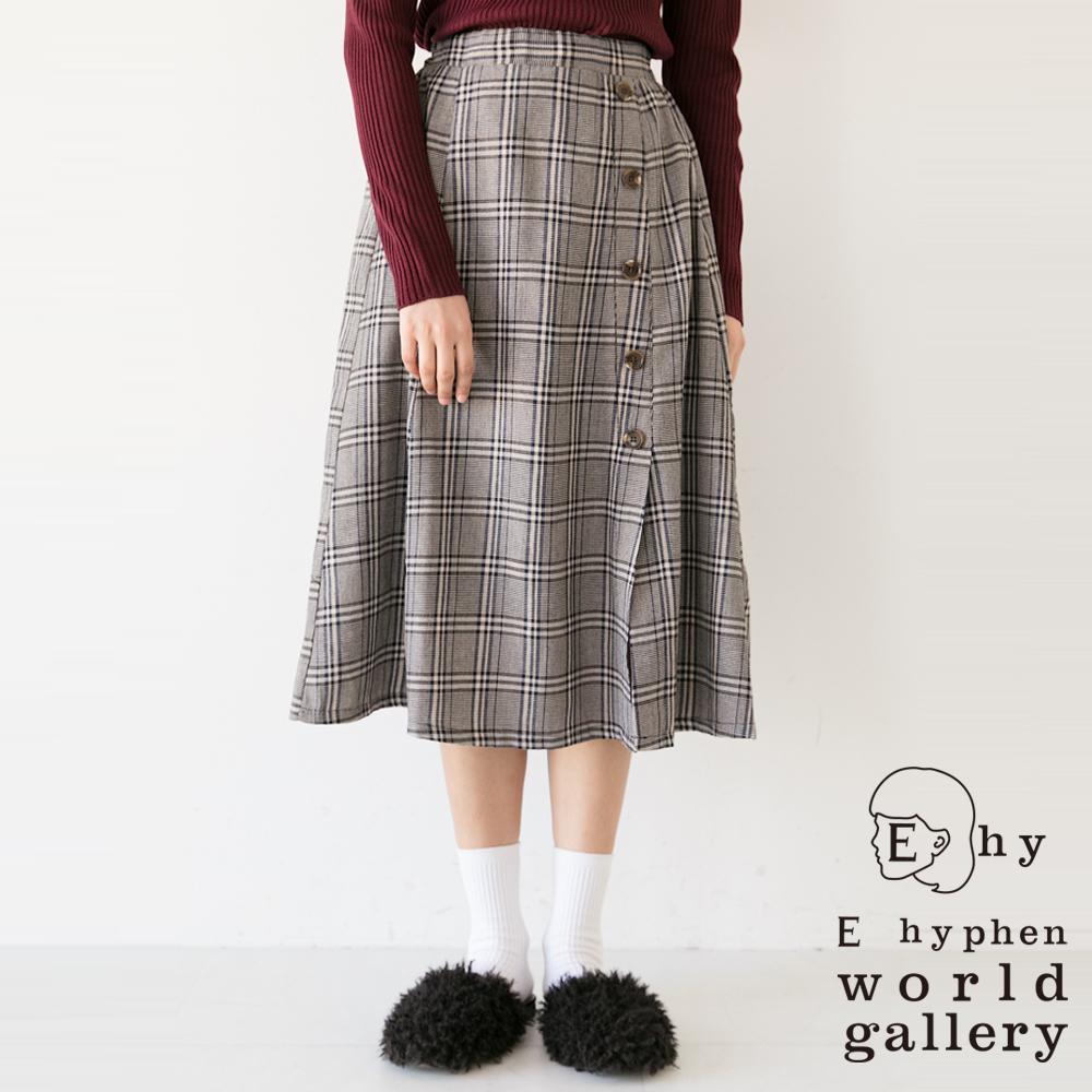 E hyphen 古典格紋側排扣中長裙