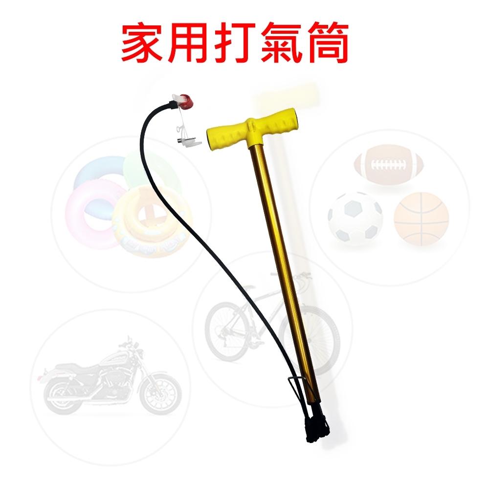【Suniwin】尚耘國際家用手動打氣筒/直立式打氣筒/腳踏車 球類 游泳圈 氣墊專用