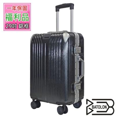 (福利品 29吋) 星月傳說TSA鎖PC鋁框箱/行李箱 (紳士灰)