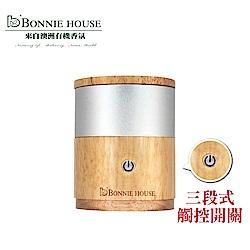 Bonnie House 森林淨氧隨身賞香儀 贈雙有機認證尤加利精油5ml