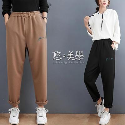 悠美學-日系簡約百搭撞色文字造型翻折長褲-2色(M-2XL)