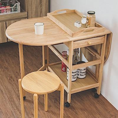 Home Feeling 餐桌椅組/摺疊/一桌二椅(2色)