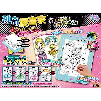 日本PINOCCHIO 神奇漫畫家-夢幻時尚組 AG31276 原廠公司貨