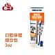 美國 8in1 PRO SENSE EX超效型 口腔保健組合包 全效口腔護理 3oz+牙刷 product thumbnail 1
