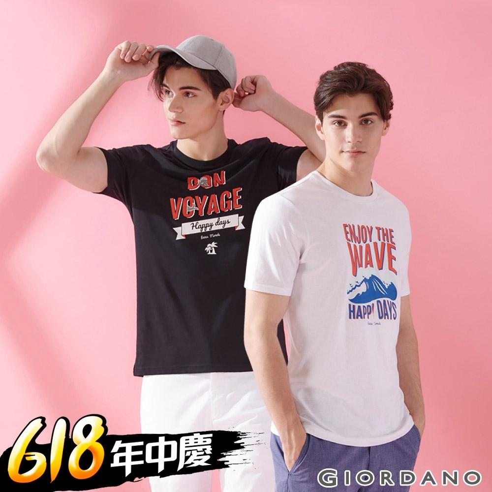 【時時樂】GIORDANO 男裝SUN AND SEA系列印花短袖T恤(8色任選)
