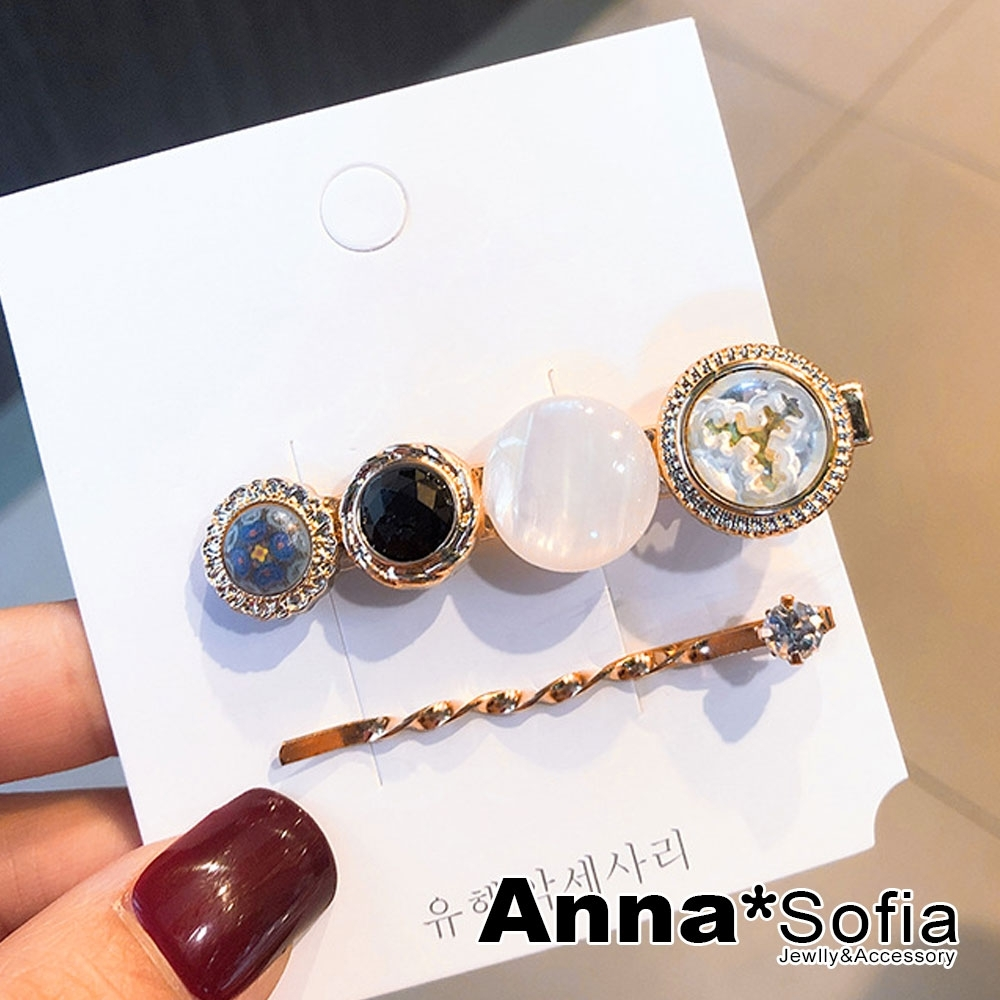 AnnaSofia 韓國複合媒材二件組 純手工小髮夾(圓形紋珠系)