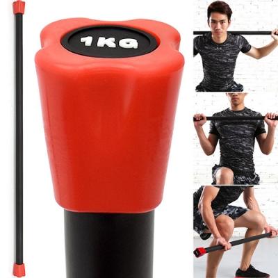BODY BAR有氧健身1KG體操棒 (長桿120CM跳操平衡棒/重量棒形體棒韻律棒/塑形棍塑身棍1公斤負重量訓練長槓心)