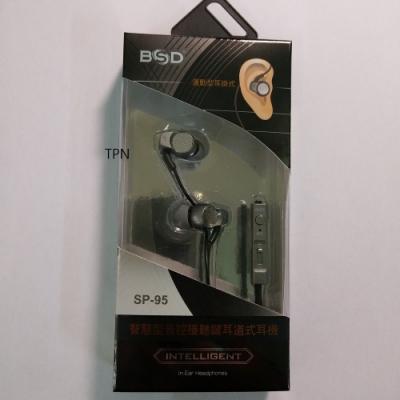 BSD 手機用耳道掛式耳麥SP-95 兩入裝