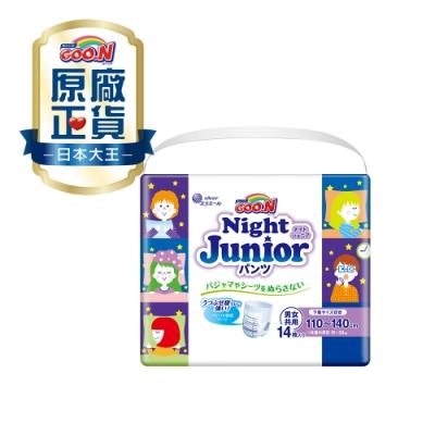 GOO.N大王YA晚褲-JUNIOR褲型XXXL 14片/包