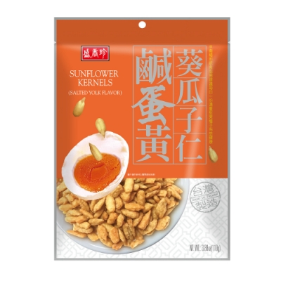 盛香珍 鹹蛋黃葵瓜子仁110g(包)