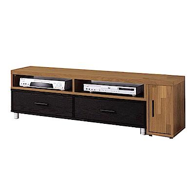 文創集 波斯德4.7尺可伸縮電視櫃-240x30x41cm-免組