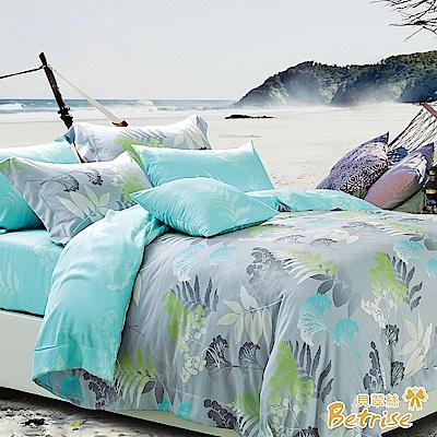 Betrise冬天的季節  雙人全舖棉 3M專利天絲吸濕排汗四件式兩用被厚包組