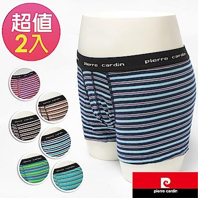 皮爾卡登 男童100%精梳棉條紋平口褲-混色2件組-SP1002(115cm-175cm)