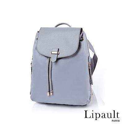 法國時尚Lipault Plume Avenue優雅後背包S(銀灰)