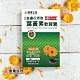 【信東】信東高單位葉黃素軟膠囊 (30粒/盒) product thumbnail 1