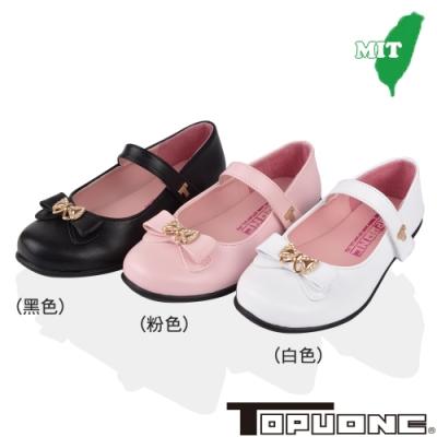 TOPUONE童鞋 傳統手工鞋 內裡真皮蝴蝶結減壓公主皮鞋包鞋-白.粉.黑