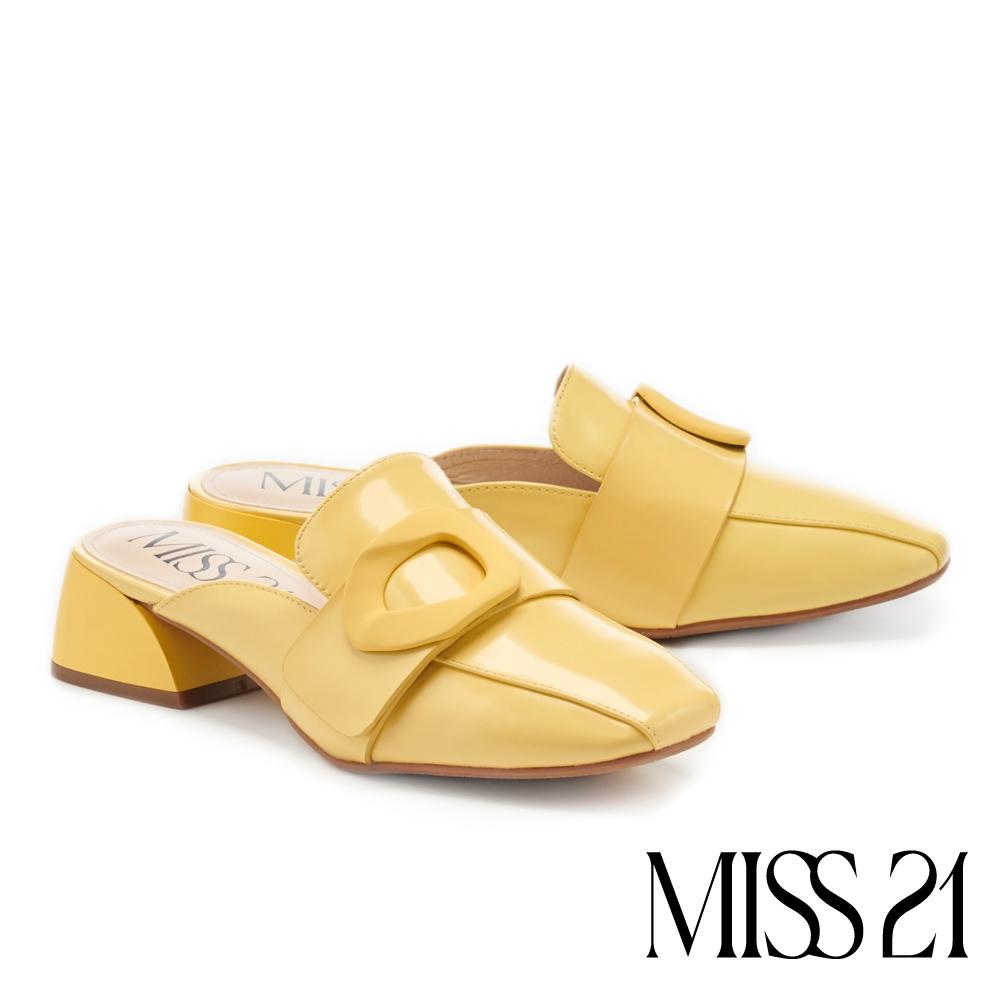 拖鞋 MISS 21 個性環釦開邊珠方頭高跟穆勒拖鞋-黃