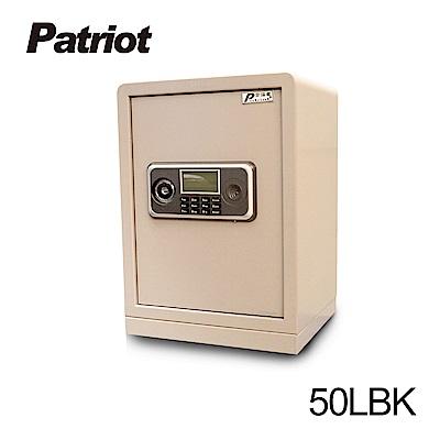 愛國者電子密碼保險箱(50LBK)
