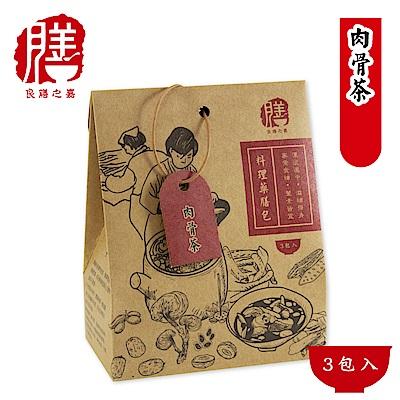 保康生醫 良膳之嘉料理藥膳包 肉骨茶 3包入x3盒