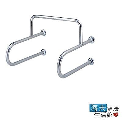 海夫健康生活館 台北無障礙 不鏽鋼 小便斗 扶手