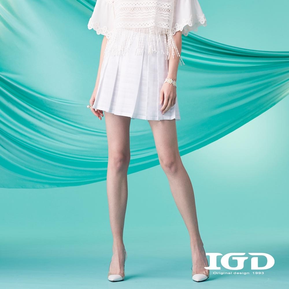 IGD英格麗 清爽橫條紋百摺短裙-白