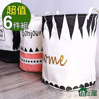 (團購6入組)佶之屋 日雜可愛大容量防水棉麻收納桶 40x50