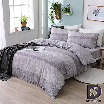 DESMOND 安吉拉 加大-天絲涼被床包組/3M吸濕排汗專利技術/TENCEL