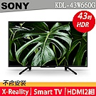 Sony 43型 FHD HDR 高畫質數位液晶電視 KDL-43W660G