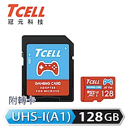 TCELL冠元 MicroSDXC UHS-I (A1)U3 128GB 遊戲專用記憶卡