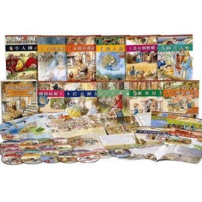 閣林文創 世界經典童話選集(全套20書+20CD)