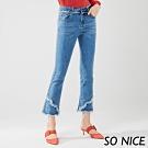 SO NICE俏麗抽鬚造型修身牛仔褲