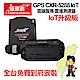 征服者 GPS CXR-5288 IoT雲端服務 雷達測速器【到府安裝】 product thumbnail 2