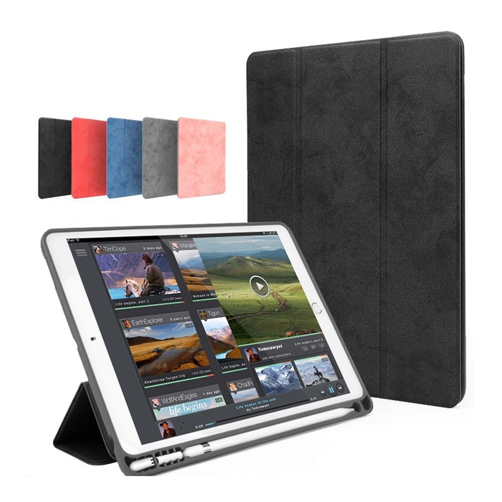 ANTIAN iPad 10.2吋 2019版 英倫復古 智慧休眠平板皮套 防摔保護套 內置筆槽
