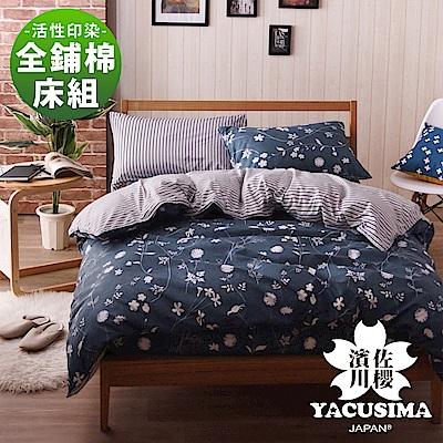 濱川佐櫻-花妍戀曲 職人系柔絲絨雙人四件式全鋪棉兩用被床包組