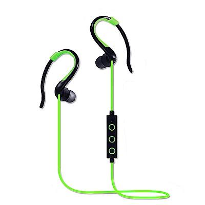 YANG YI 揚邑 YS008運動立體聲耳掛入耳式IPX4級防潑水藍牙耳機-綠色