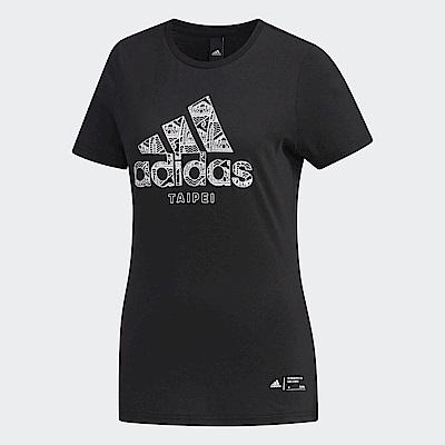 adidas 短袖上衣 女 DY8753