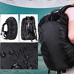 E-dot 背包防雨遮雨套(二色)