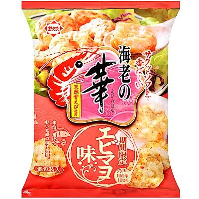 本田 米菓海老之華[鮮蝦美奶滋風味](65g)