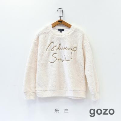 gozo 英文字母印花毛絨上衣(米白)